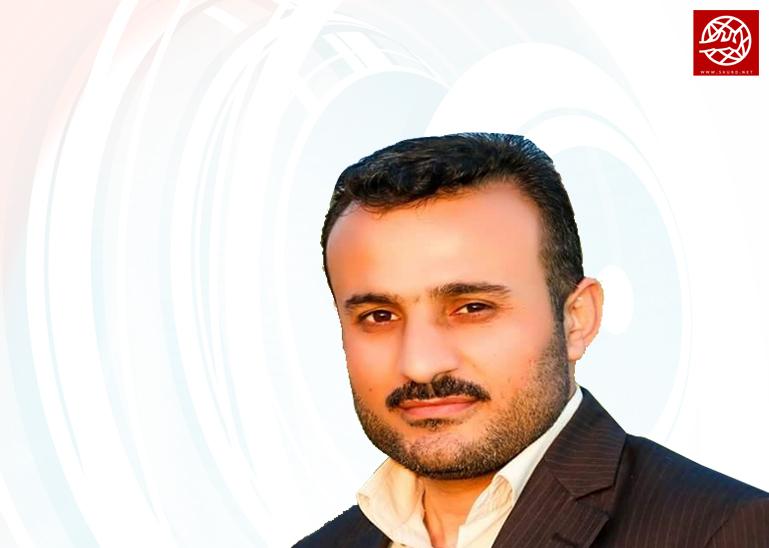 Kamal Askandar