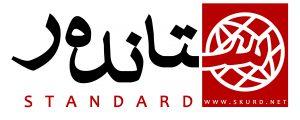 standard last logo