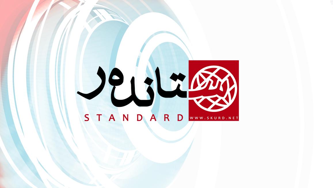 standard_news