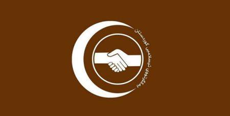 نوێترین توێژینەوەی دەزگای ستاندەر لەبارەی كۆنگرەی یەكگرتووی ئیسلامی بڵاودەبێتەوە چەندین پرسی گرنگ و چارەنوسساز دەوروژێنێت
