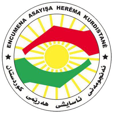 KRSC_Logo_2015