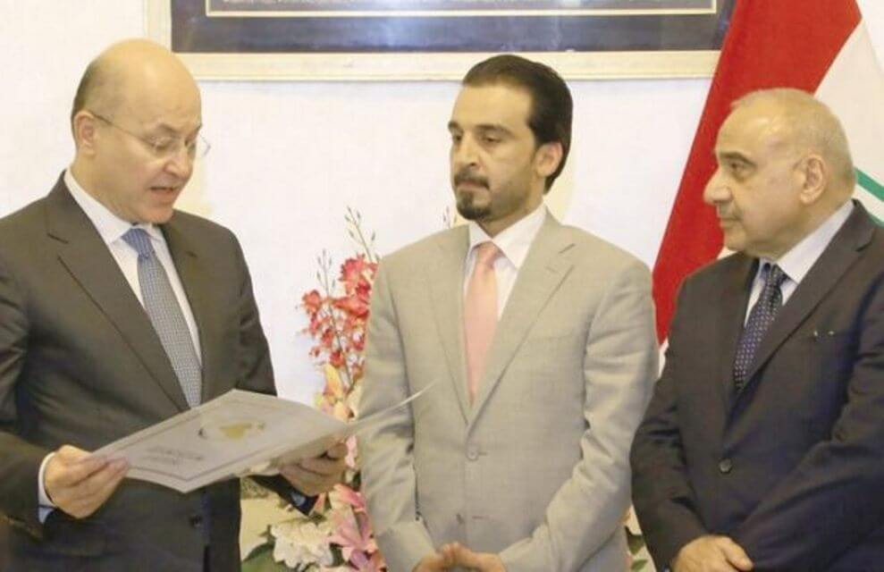 برهم-صالح-ومحمد-الحلبوسي-و-عبدالمهدي