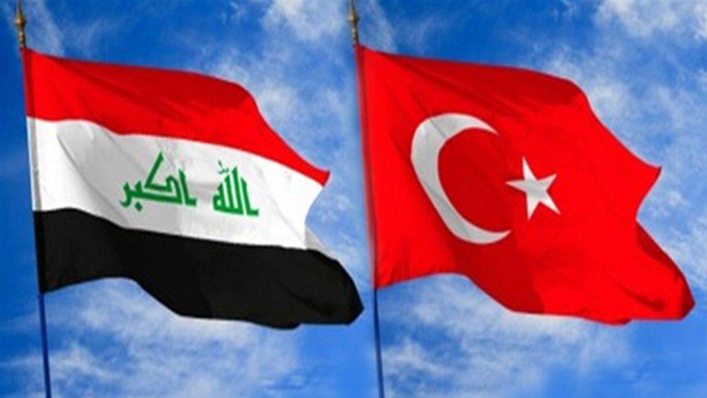 IRAQ.TURKIA